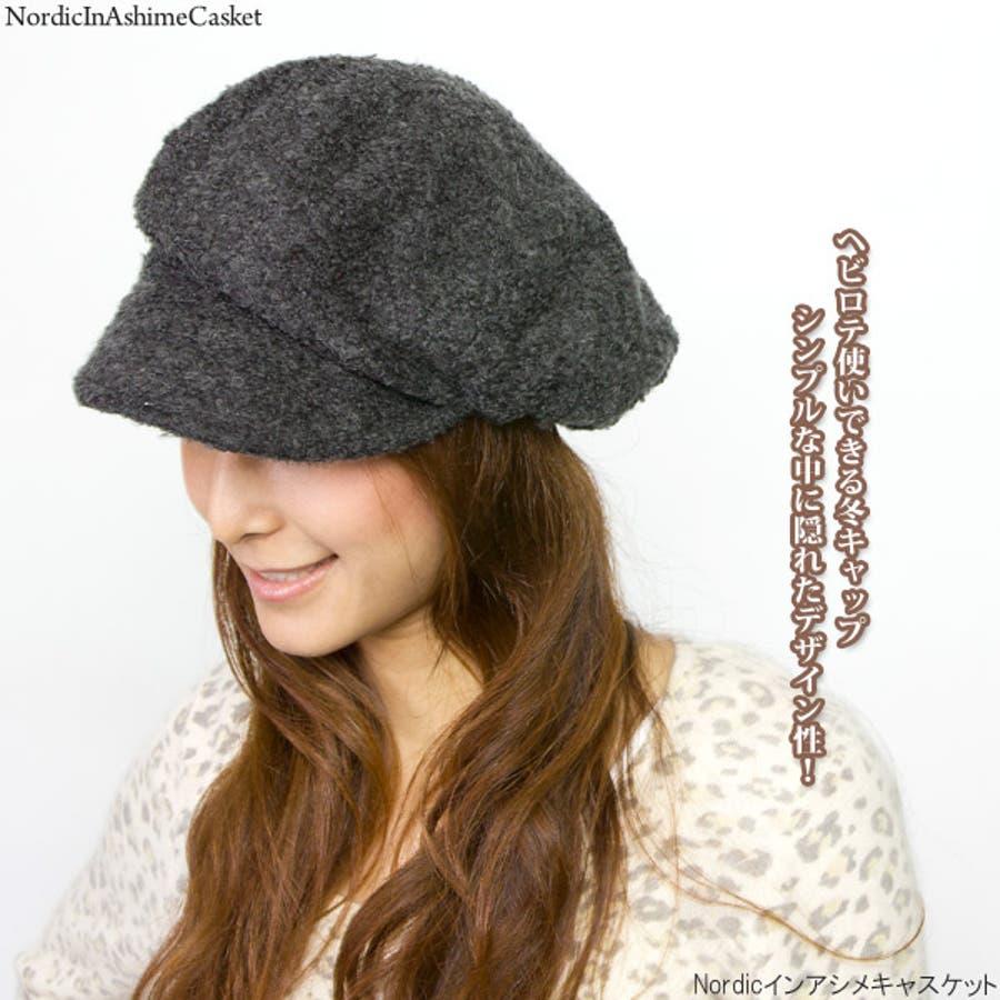 帽子 つば付き キャスケット レディース ニットキャップ 秋冬 CAP ノルディク柄 シンプル Nordicインアシメキャスケット 4