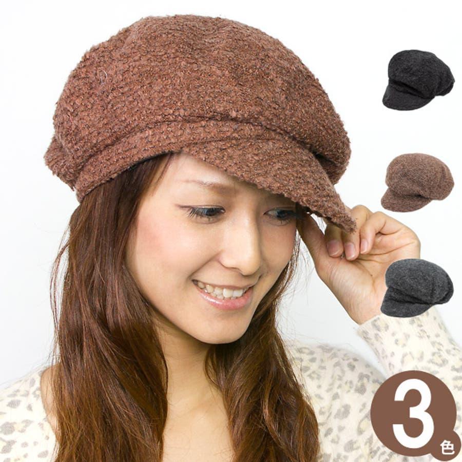 帽子 つば付き キャスケット レディース ニットキャップ 秋冬 CAP ノルディク柄 シンプル Nordicインアシメキャスケット 1