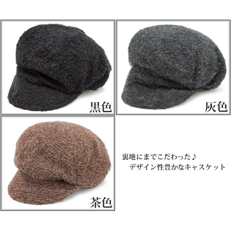 帽子 つば付き キャスケット レディース ニットキャップ 秋冬 CAP ノルディク柄 シンプル Nordicインアシメキャスケット 3