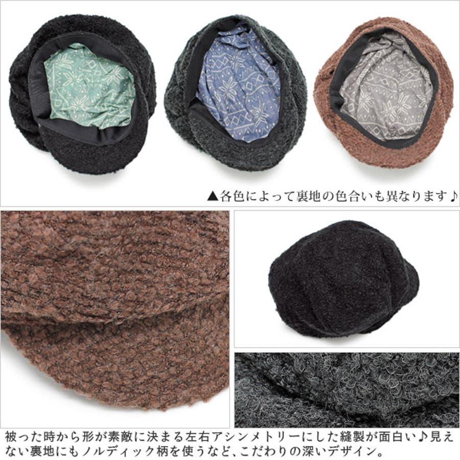 帽子 つば付き キャスケット レディース ニットキャップ 秋冬 CAP ノルディク柄 シンプル Nordicインアシメキャスケット 8