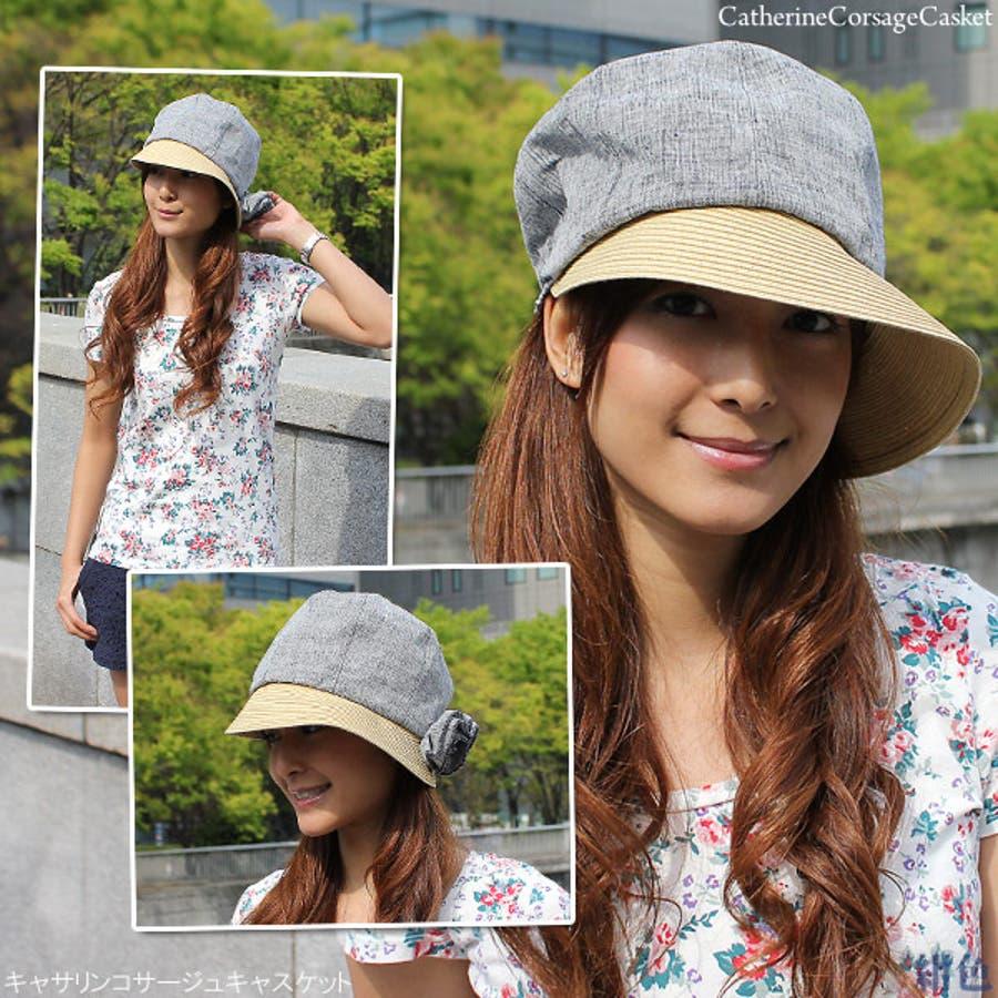 帽子 レディース キャスケット 春 夏 コサージュ お花 CAP キャップ キャサリンコサージュキャスケット 5