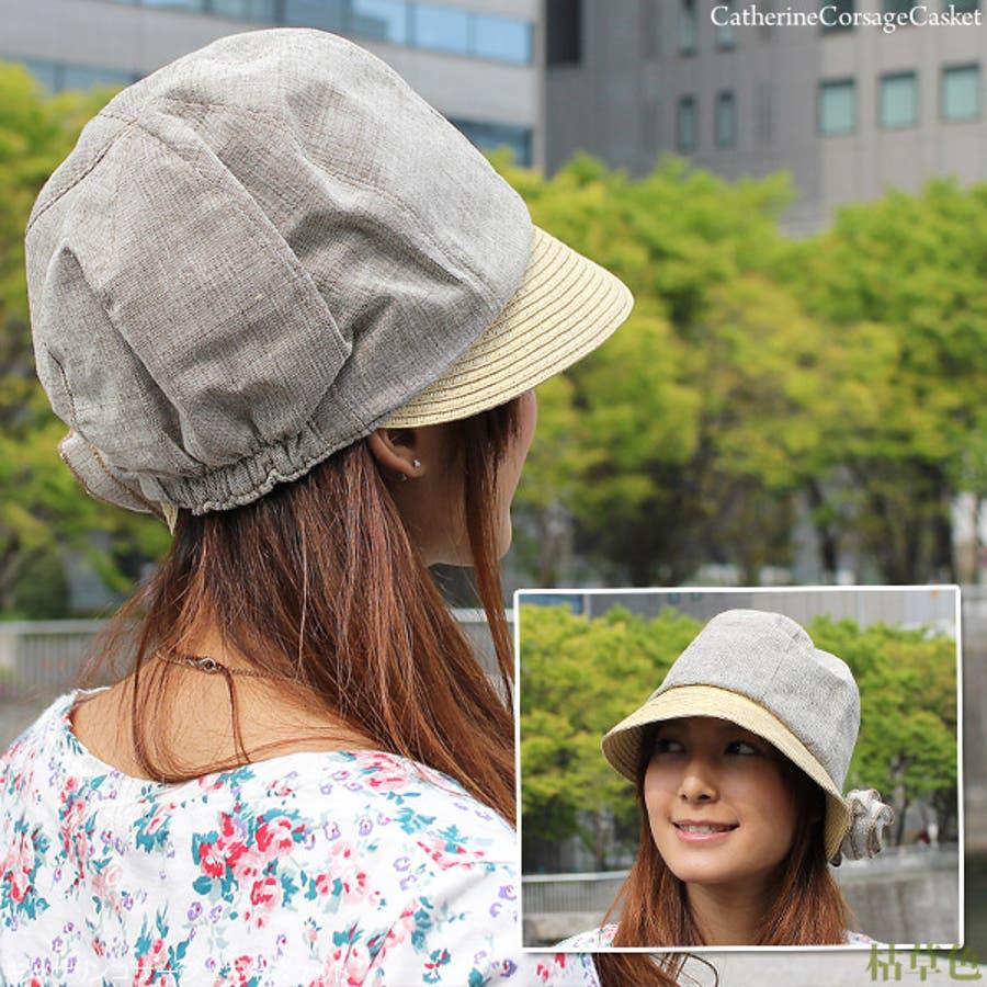 帽子 レディース キャスケット 春 夏 コサージュ お花 CAP キャップ キャサリンコサージュキャスケット 6