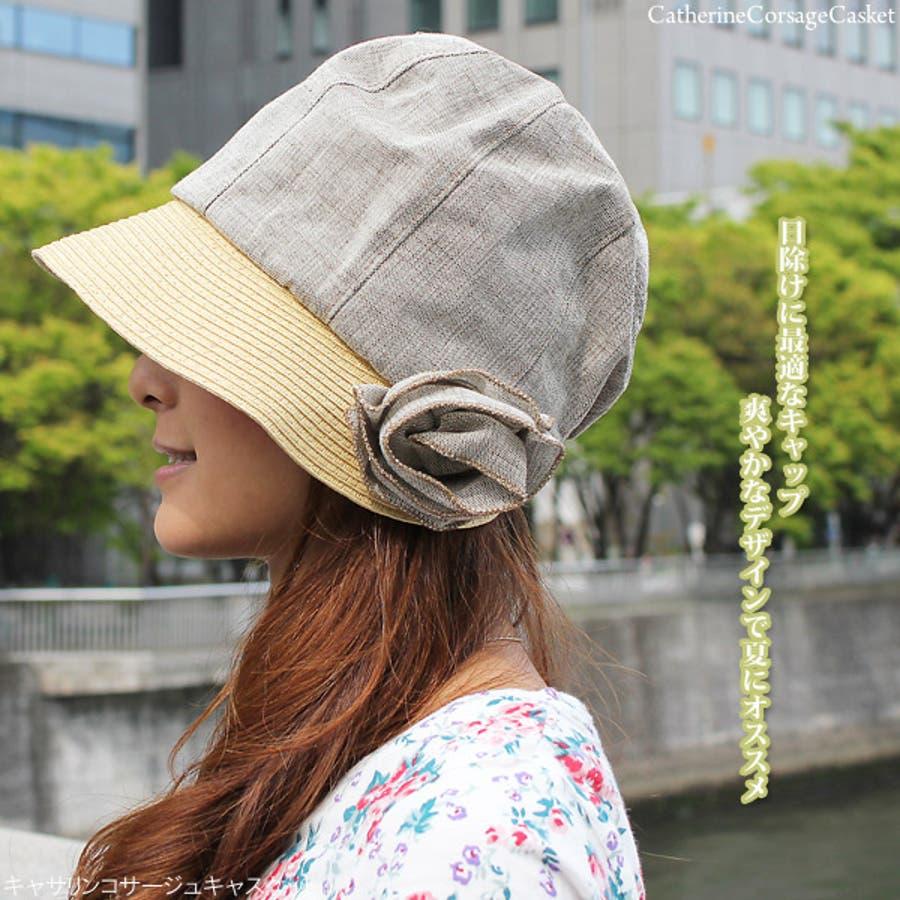 帽子 レディース キャスケット 春 夏 コサージュ お花 CAP キャップ キャサリンコサージュキャスケット 4