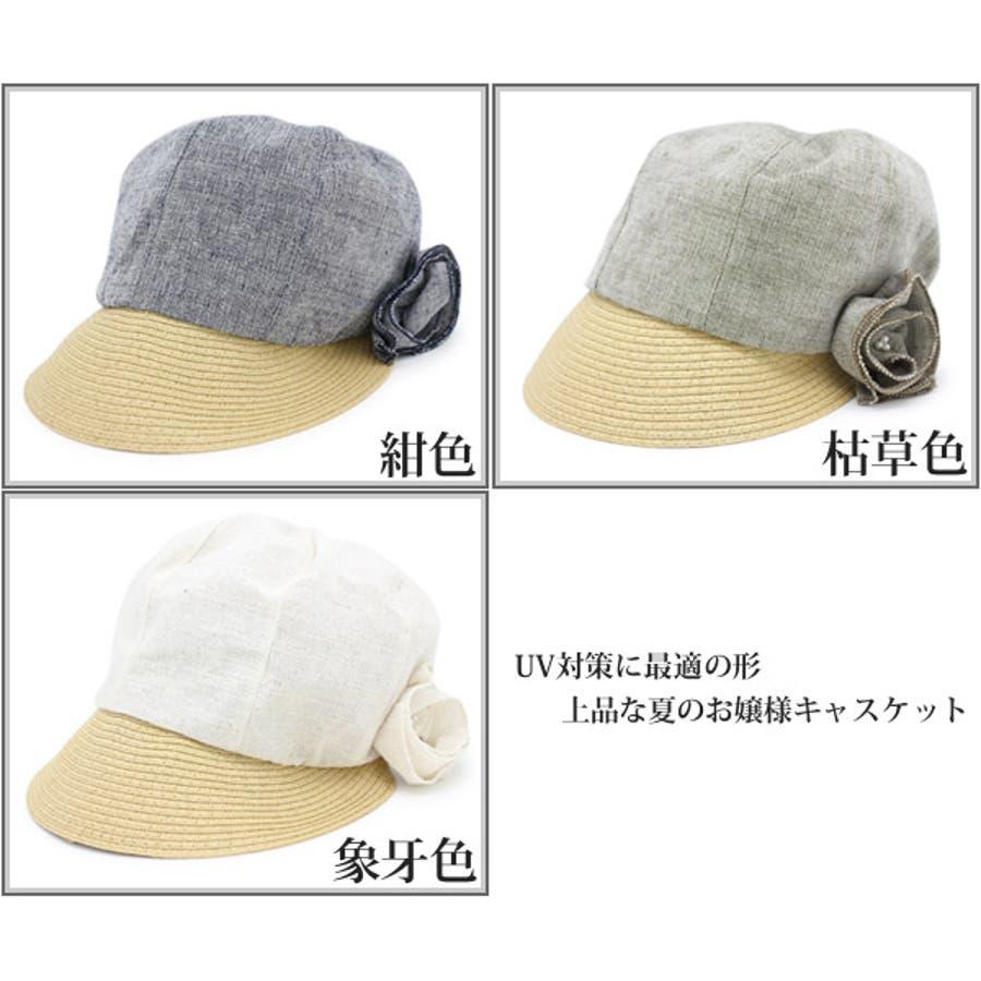 帽子 レディース キャスケット 春 夏 コサージュ お花 CAP キャップ キャサリンコサージュキャスケット 3