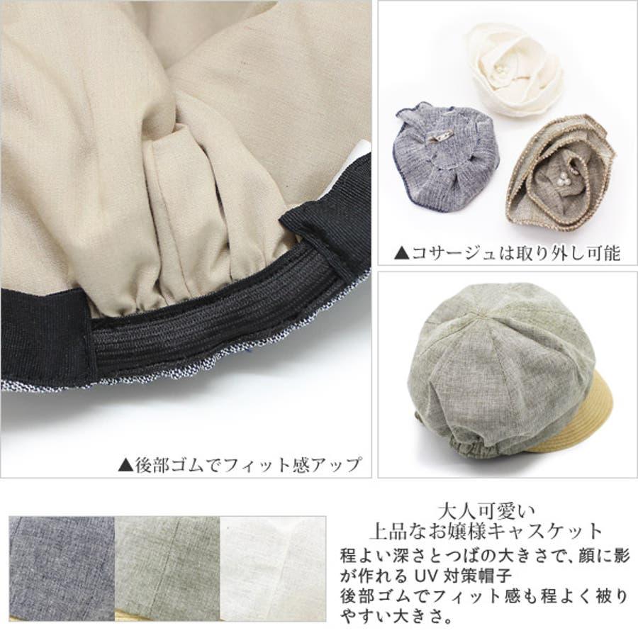 帽子 レディース キャスケット 春 夏 コサージュ お花 CAP キャップ キャサリンコサージュキャスケット 8
