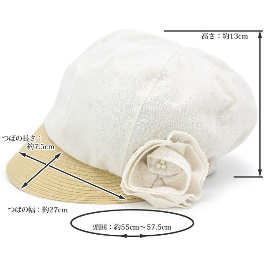 帽子 レディース キャスケット 春 夏 コサージュ お花 CAP キャップ キャサリンコサージュキャスケット 9