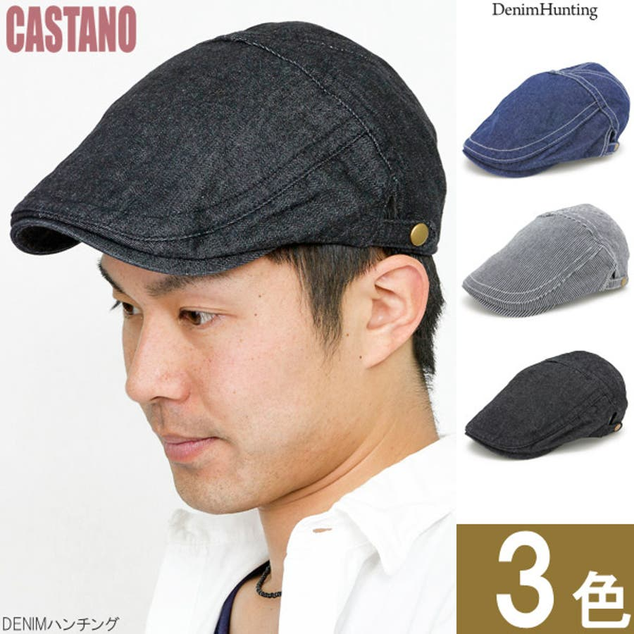 ハンチング メンズ 帽子 デニム ...