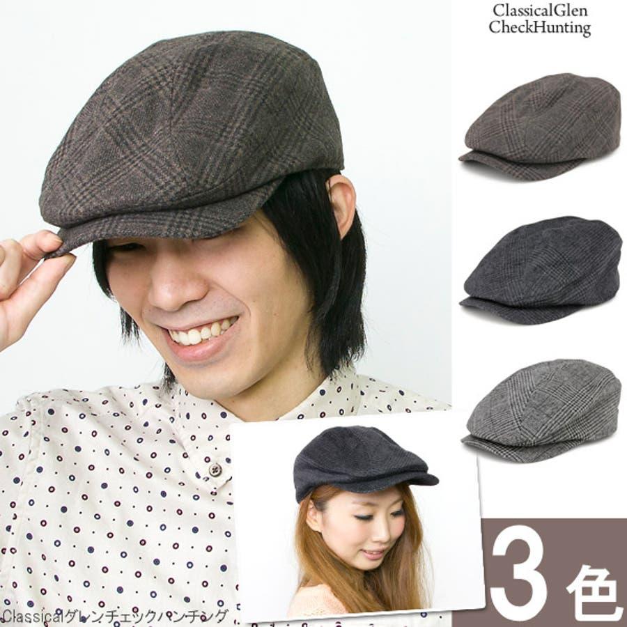 ハンチング ウール 帽子 メンズ ...