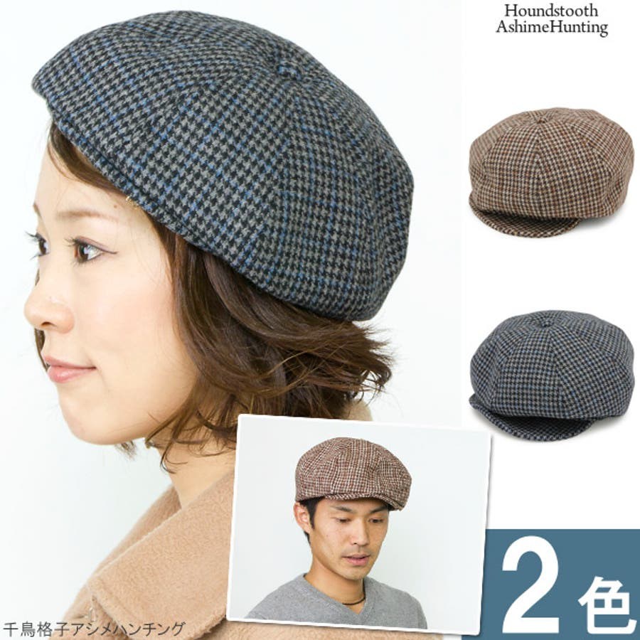 ハンチング レディース 帽子 メ...