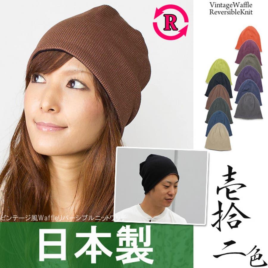 ニット帽 メンズ 帽子 レディー...