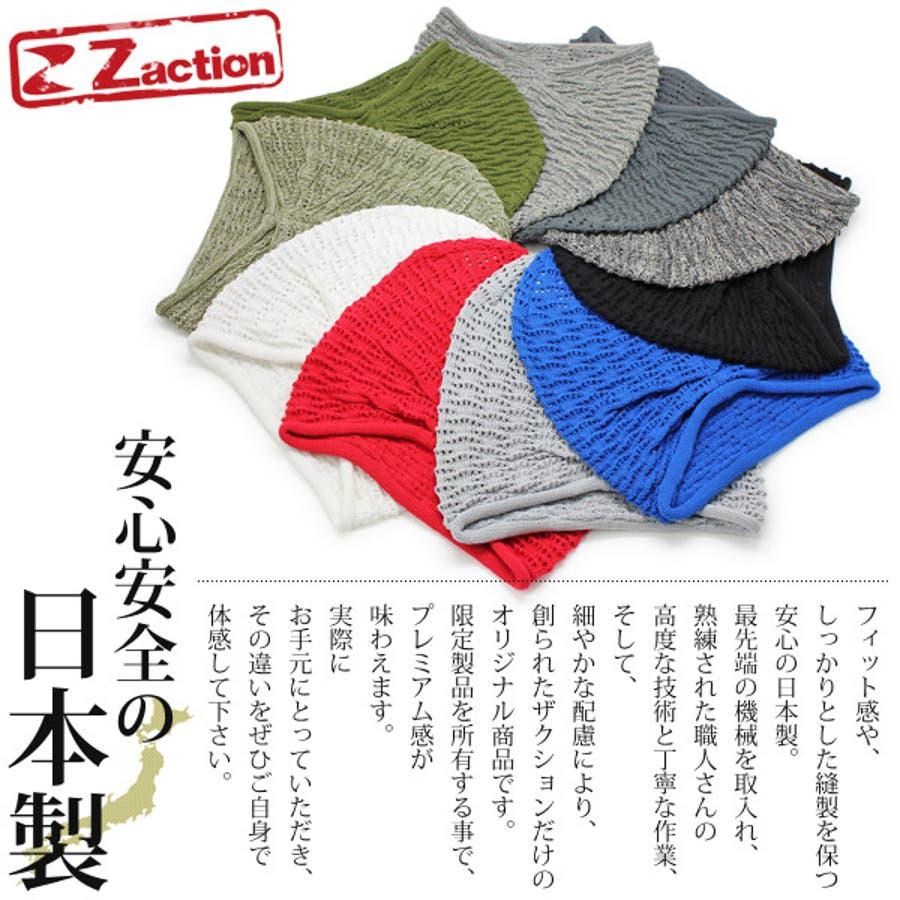 ニット帽 メンズ 帽子 レディース 春夏 ワッチ メッシュ ニットキャップ 吸水 速乾機能性COOLMAX(クールマックス)billowニット帽 日本製 2