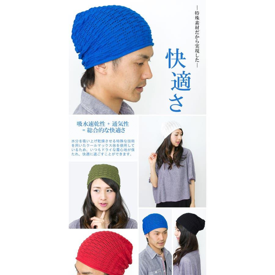 ニット帽 メンズ 帽子 レディース 春夏 ワッチ メッシュ ニットキャップ 吸水 速乾機能性COOLMAX(クールマックス)billowニット帽 日本製 8