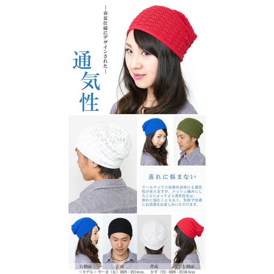 ニット帽 メンズ 帽子 レディース 春夏 ワッチ メッシュ ニットキャップ 吸水 速乾機能性COOLMAX(クールマックス)billowニット帽 日本製 9