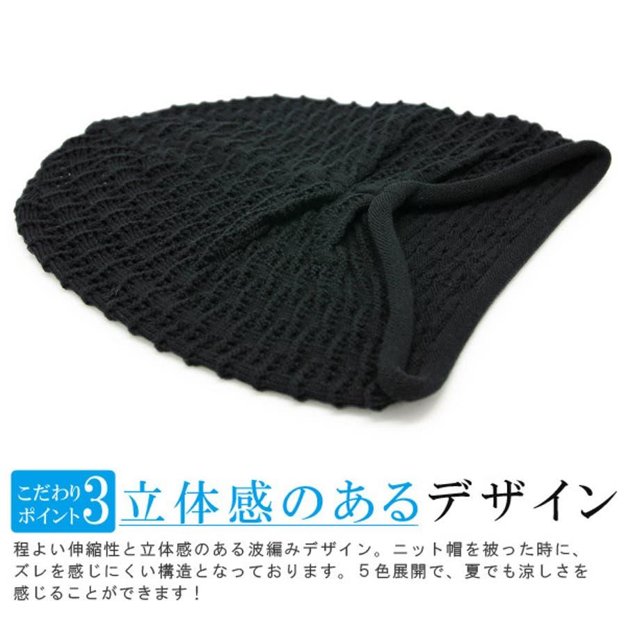 ニット帽 メンズ 帽子 レディース 春夏 ワッチ メッシュ ニットキャップ 吸水 速乾機能性COOLMAX(クールマックス)billowニット帽 日本製 6