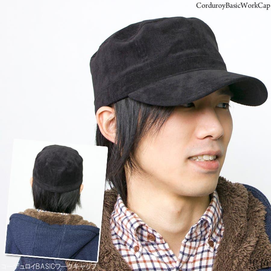 帽子 キャップ メンズ レディース 大きいサイズ CAP 春 秋 冬 BIGサイズ 男女兼用 コーデュロイBASICワークキャップ 5