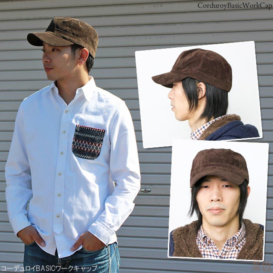 帽子 キャップ メンズ レディース 大きいサイズ CAP 春 秋 冬 BIGサイズ 男女兼用 コーデュロイBASICワークキャップ 6