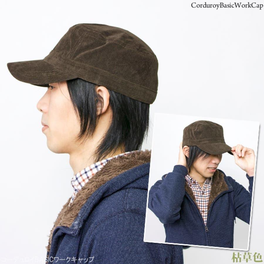 帽子 キャップ メンズ レディース 大きいサイズ CAP 春 秋 冬 BIGサイズ 男女兼用 コーデュロイBASICワークキャップ 8