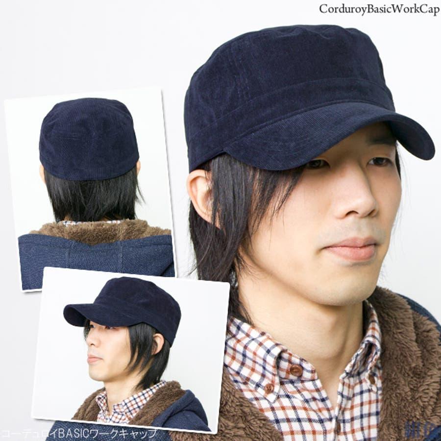 帽子 キャップ メンズ レディース 大きいサイズ CAP 春 秋 冬 BIGサイズ 男女兼用 コーデュロイBASICワークキャップ 9