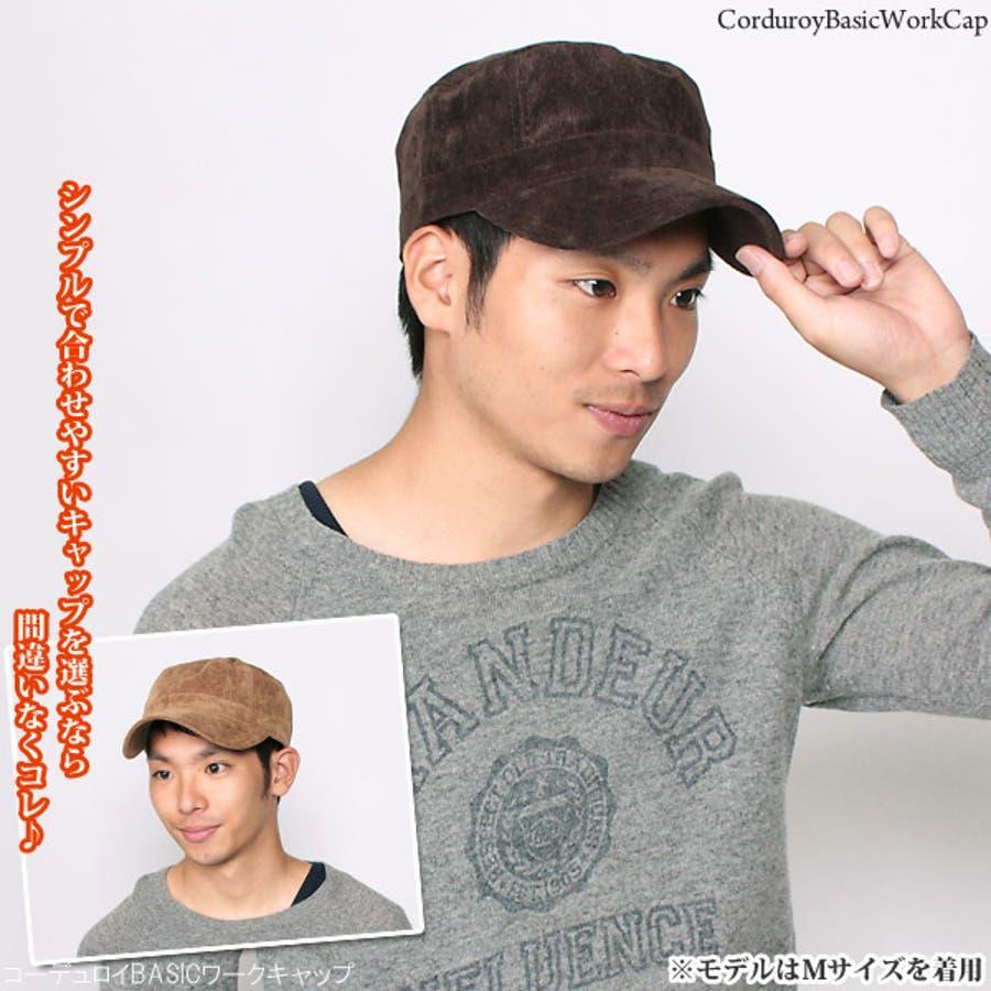 帽子 キャップ メンズ レディース 大きいサイズ CAP 春 秋 冬 BIGサイズ 男女兼用 コーデュロイBASICワークキャップ 4