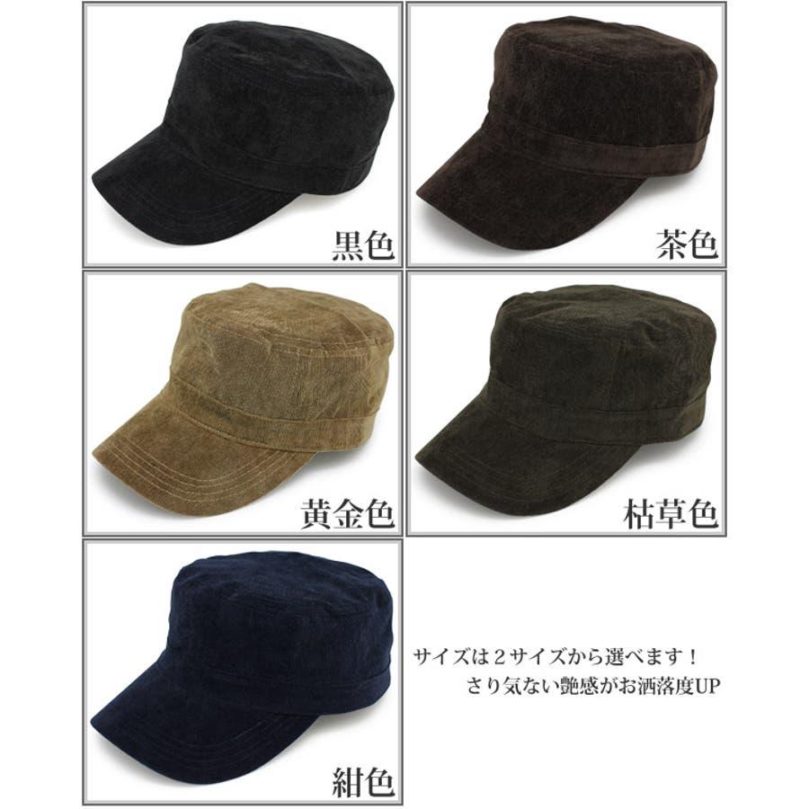帽子 キャップ メンズ レディース 大きいサイズ CAP 春 秋 冬 BIGサイズ 男女兼用 コーデュロイBASICワークキャップ 3