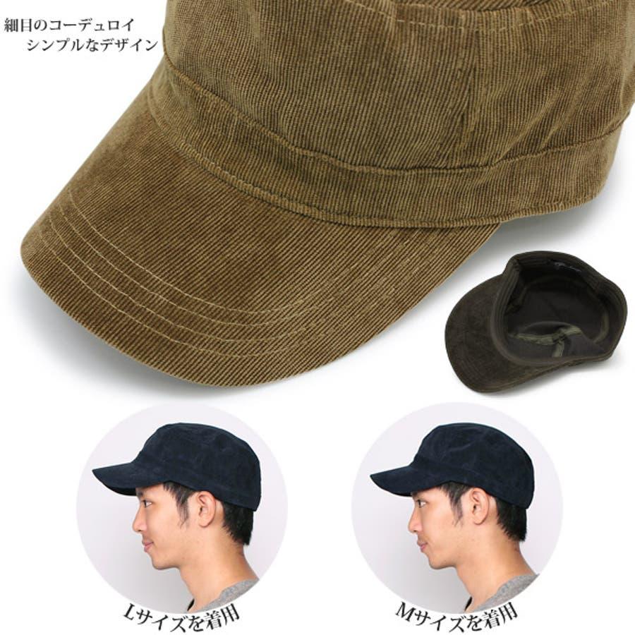 帽子 キャップ メンズ レディース 大きいサイズ CAP 春 秋 冬 BIGサイズ 男女兼用 コーデュロイBASICワークキャップ 2