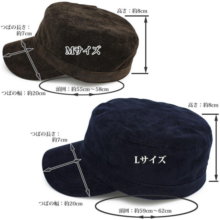 帽子 キャップ メンズ レディース 大きいサイズ CAP 春 秋 冬 BIGサイズ 男女兼用 コーデュロイBASICワークキャップ 10