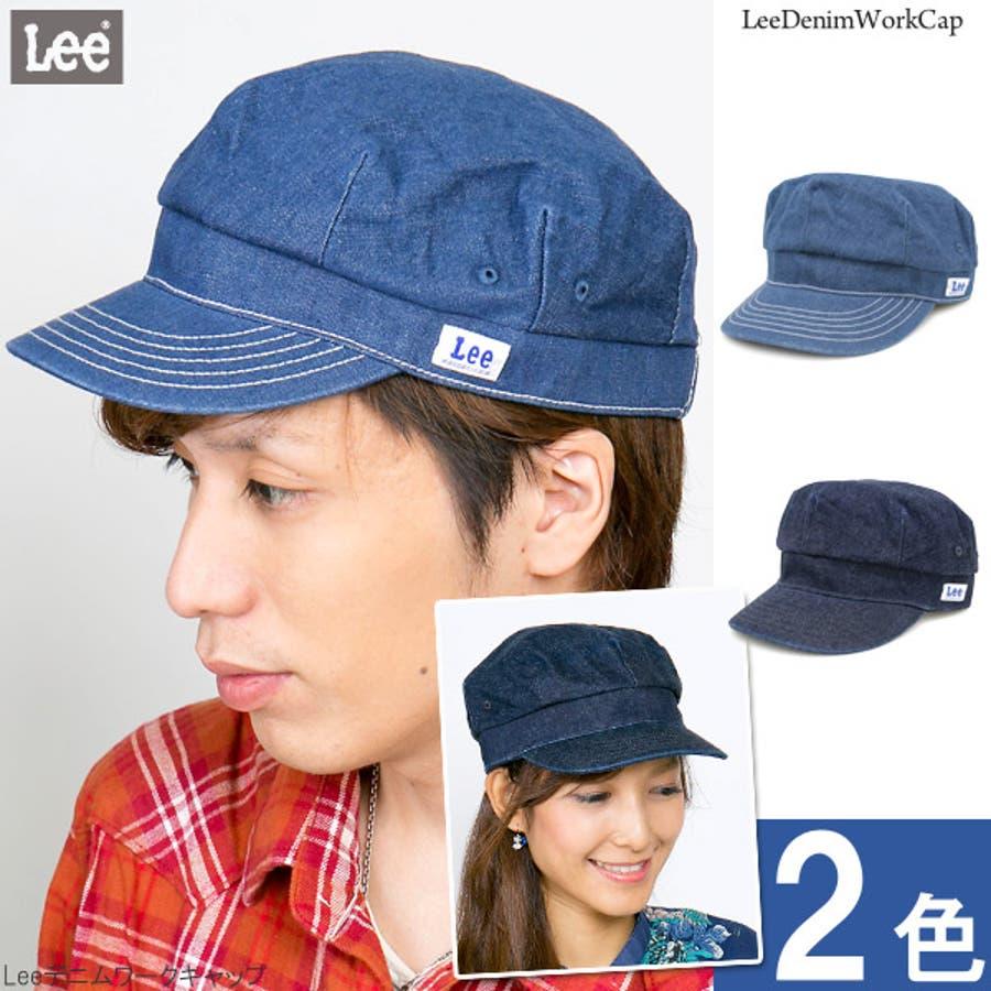 帽子 Lee キャップ デニム CAP 男女兼用 レディース 春夏 秋冬 サイズ調節 オールシーズン Lee