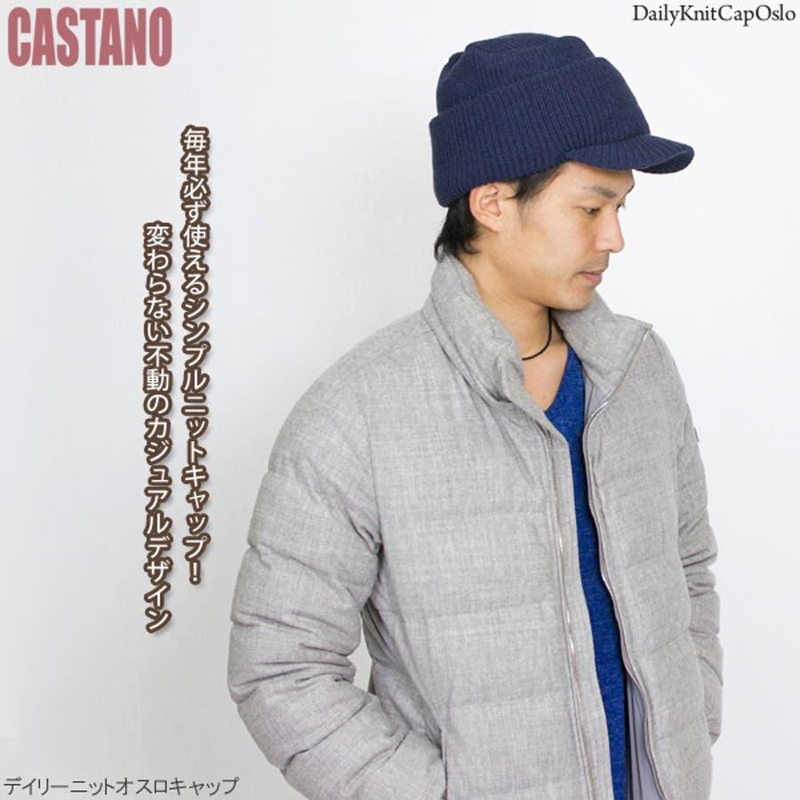ニット帽 つば付き 帽子 ニットキャップ メンズ CAP 秋 冬 防寒 定番 雪山 CASTANO デイリーニットオスロキャップ 4