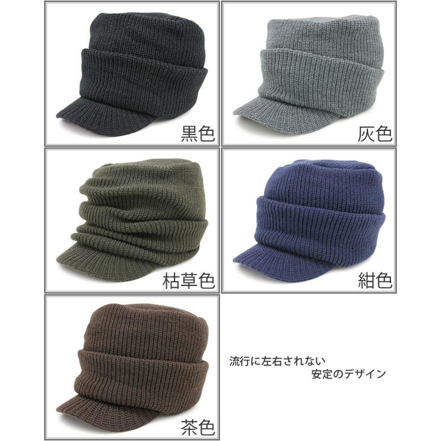 ニット帽 つば付き 帽子 ニットキャップ メンズ CAP 秋 冬 防寒 定番 雪山 CASTANO デイリーニットオスロキャップ 3