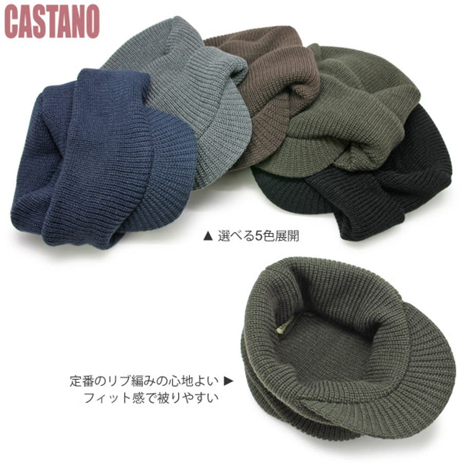 ニット帽 つば付き 帽子 ニットキャップ メンズ CAP 秋 冬 防寒 定番 雪山 CASTANO デイリーニットオスロキャップ 10