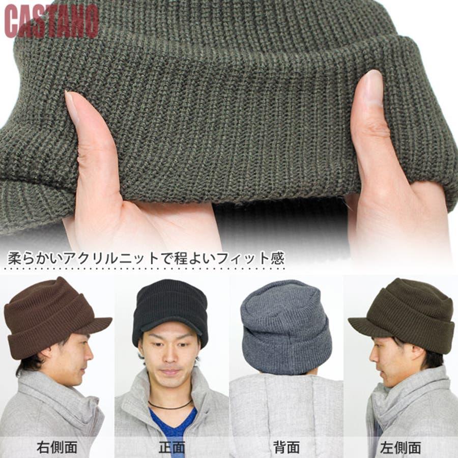ニット帽 つば付き 帽子 ニットキャップ メンズ CAP 秋 冬 防寒 定番 雪山 CASTANO デイリーニットオスロキャップ 2