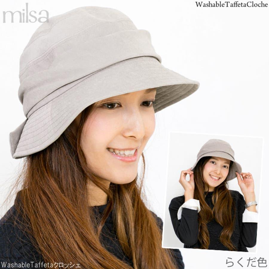 洗濯機で洗える帽子 レディース ハット リボン 秋冬 ウォッシャブル milsa WashableTaffetaクロッシェ 5