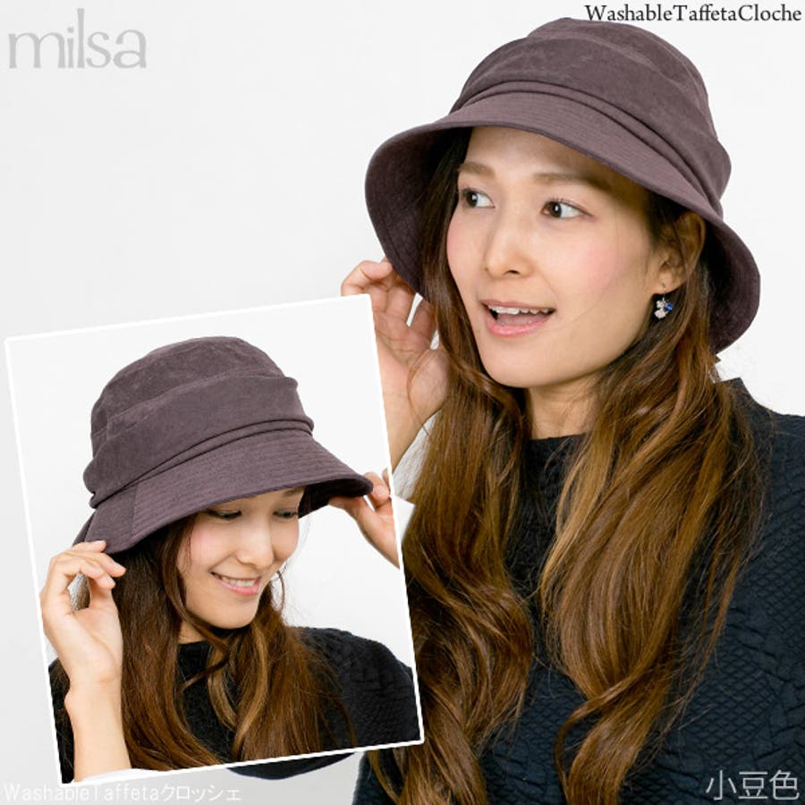 洗濯機で洗える帽子 レディース ハット リボン 秋冬 ウォッシャブル milsa WashableTaffetaクロッシェ 6