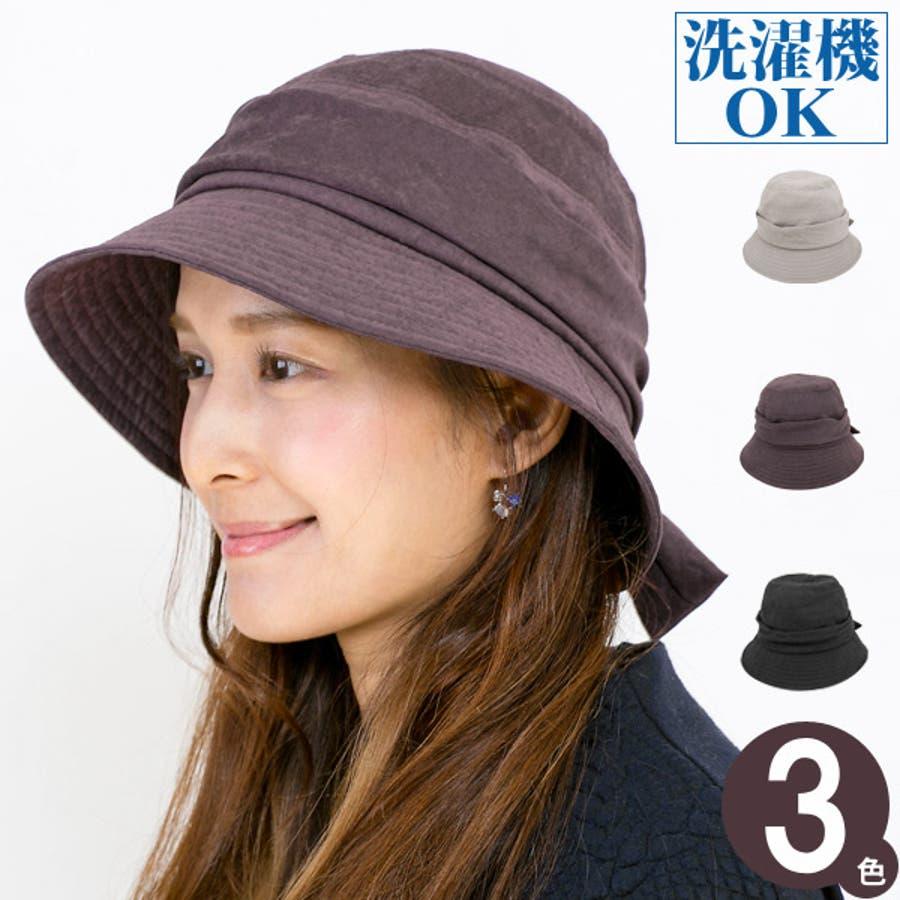 洗濯機で洗える帽子 レディース ハット リボン 秋冬 ウォッシャブル milsa WashableTaffetaクロッシェ 1