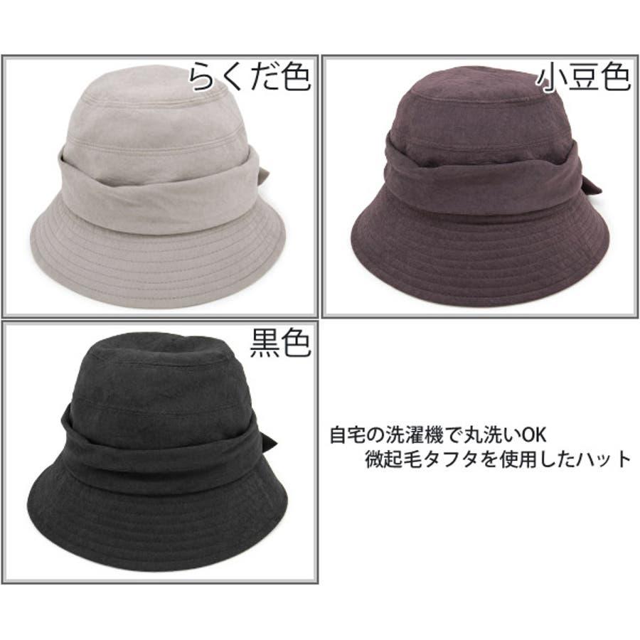 洗濯機で洗える帽子 レディース ハット リボン 秋冬 ウォッシャブル milsa WashableTaffetaクロッシェ 3