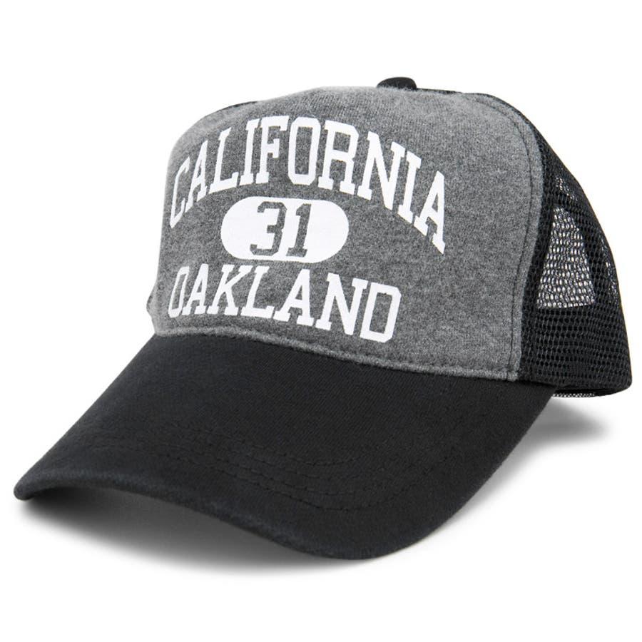 キャップ 春夏 メンズ 帽子 レディース CAP メッシュキャップ スウェット サイズ調節 CASTANOカレッジSWEATメッシュキャップ 22
