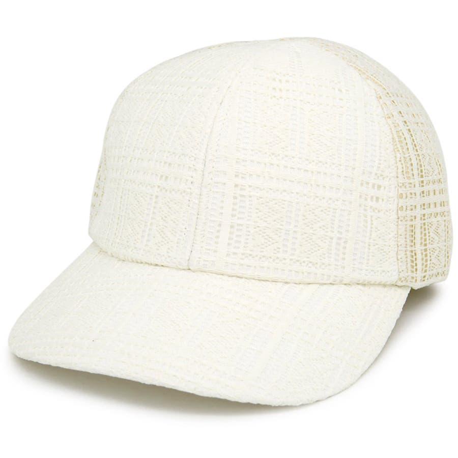 キャップ レディース 春夏 帽子 サイズ調整 milsa Rasselレース キャップ 16