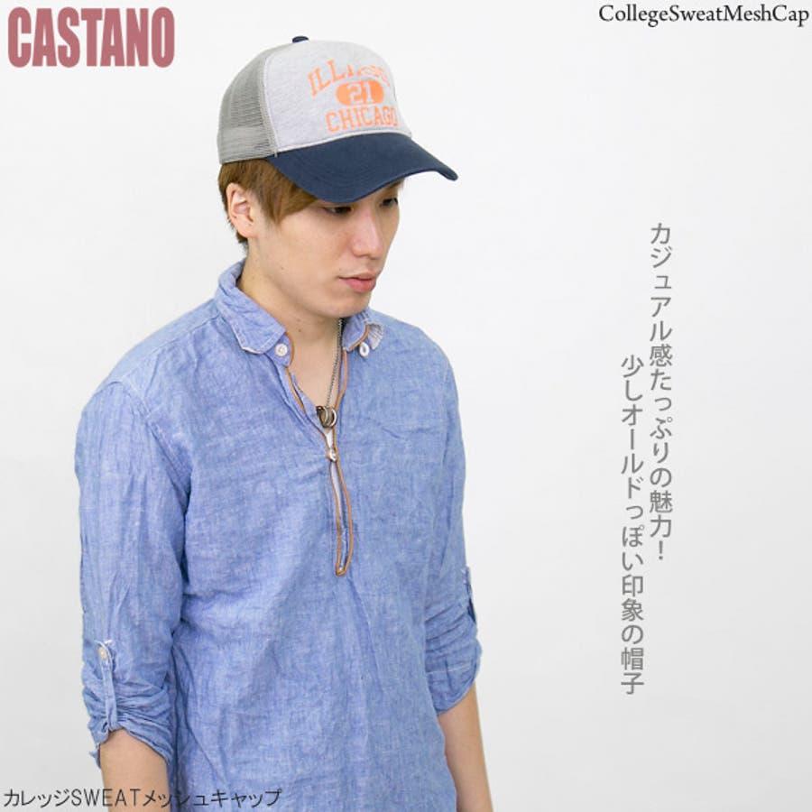 キャップ 春夏 メンズ 帽子 レディース CAP メッシュキャップ スウェット サイズ調節 CASTANOカレッジSWEATメッシュキャップ 4