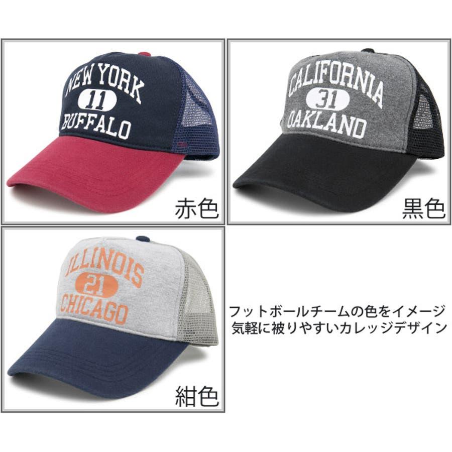 キャップ 春夏 メンズ 帽子 レディース CAP メッシュキャップ スウェット サイズ調節 CASTANOカレッジSWEATメッシュキャップ 3
