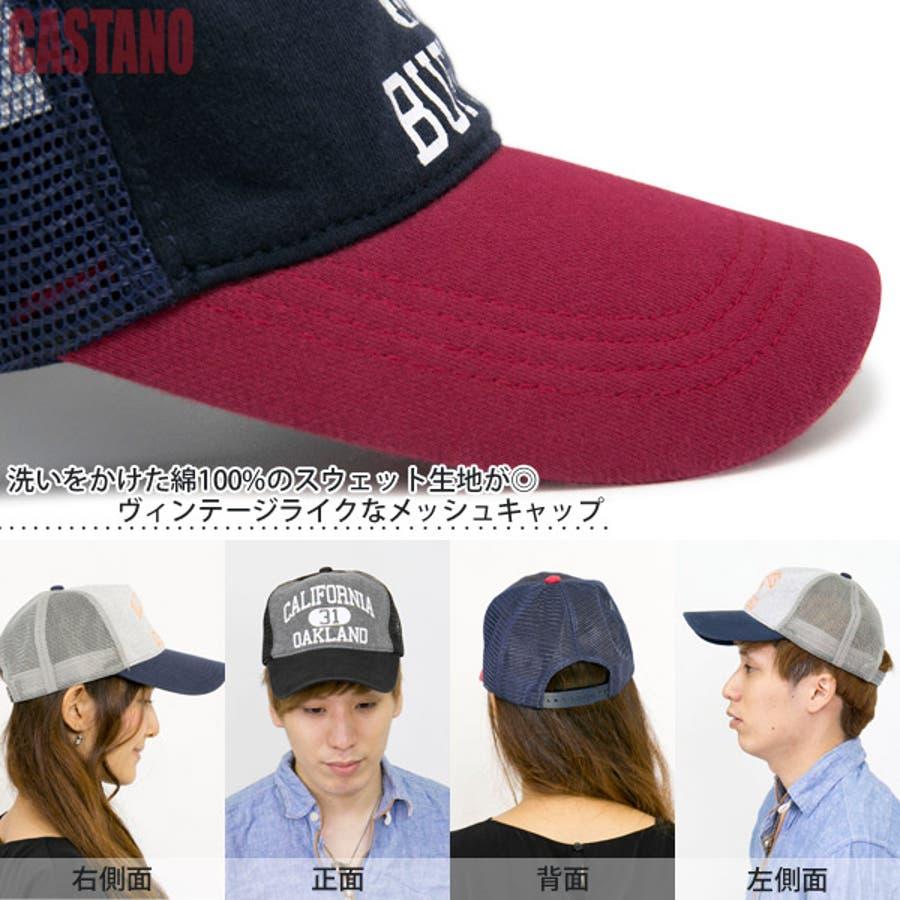 キャップ 春夏 メンズ 帽子 レディース CAP メッシュキャップ スウェット サイズ調節 CASTANOカレッジSWEATメッシュキャップ 2
