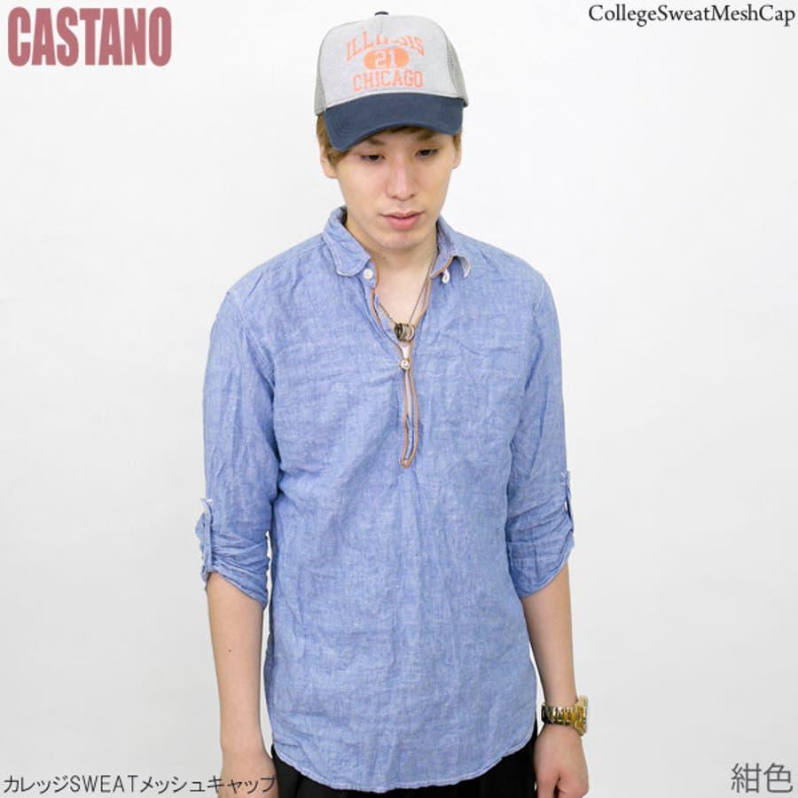 キャップ 春夏 メンズ 帽子 レディース CAP メッシュキャップ スウェット サイズ調節 CASTANOカレッジSWEATメッシュキャップ 7