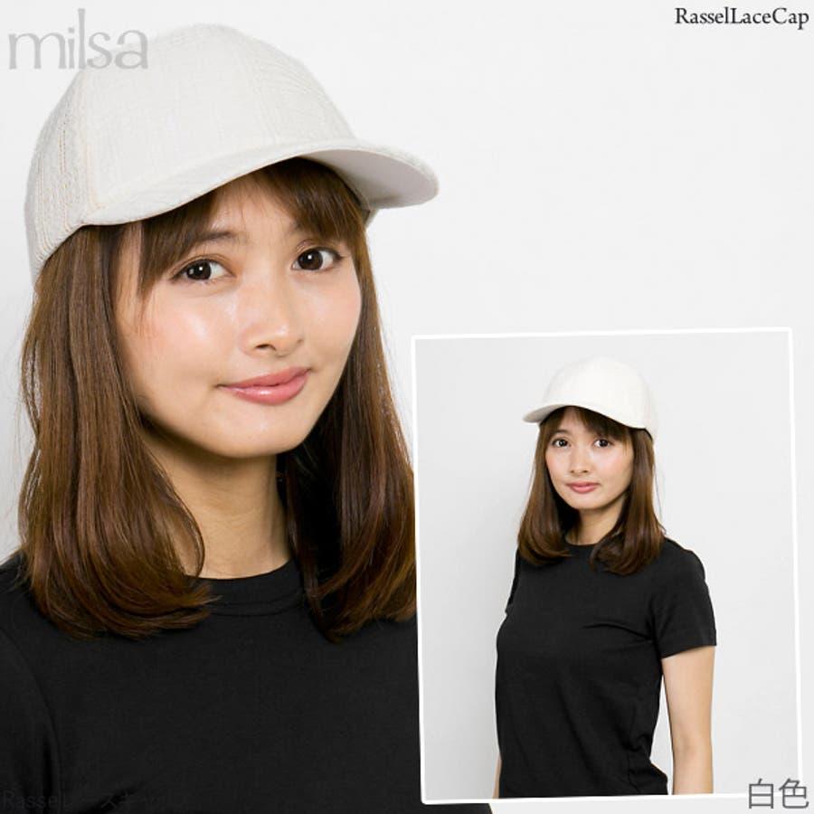 キャップ レディース 春夏 帽子 サイズ調整 milsa Rasselレース キャップ 5