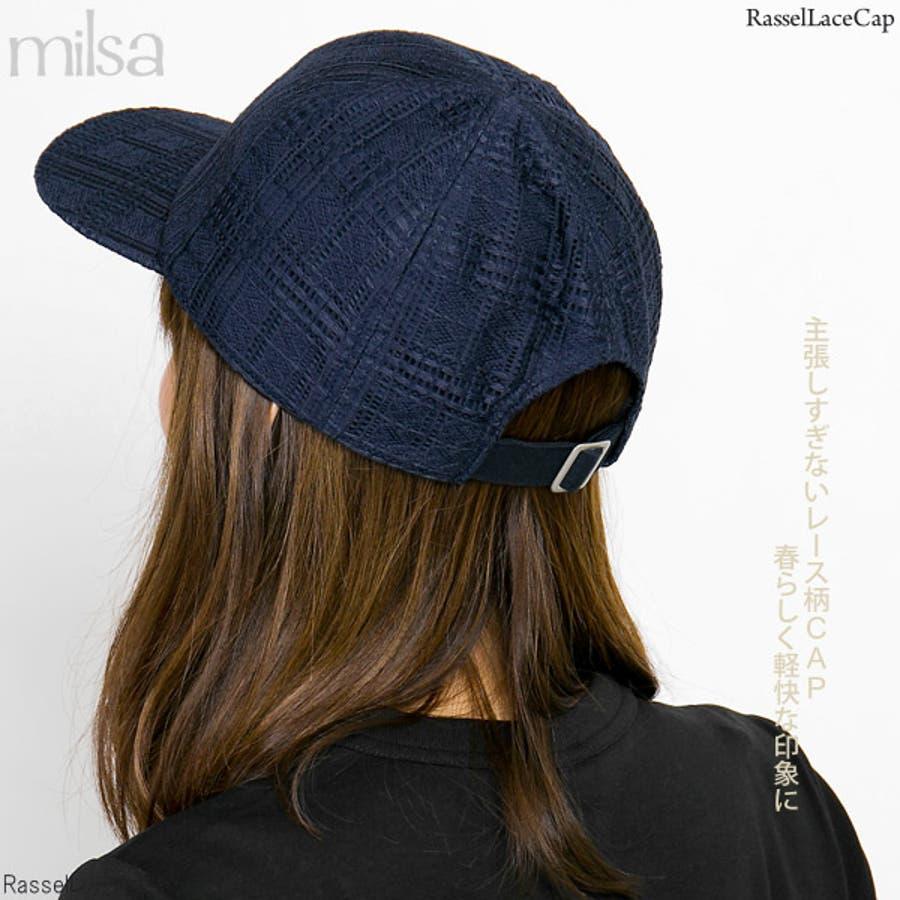 キャップ レディース 春夏 帽子 サイズ調整 milsa Rasselレース キャップ 4