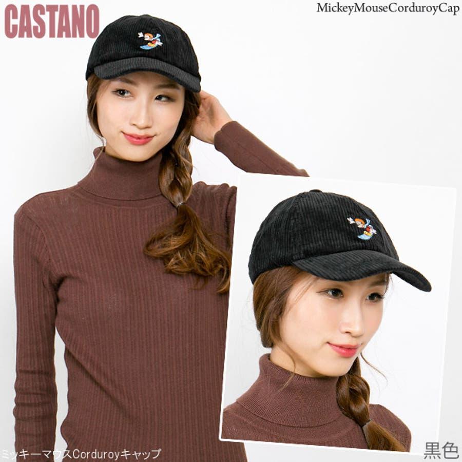 キャップ ミッキーマウス 帽子 レディース メンズ 6パネル ローキャップ 秋冬 ディズニー CAP CASTANOミッキーマウスCorduroyキャップ 5