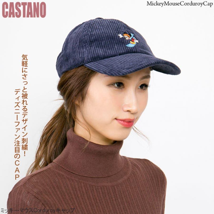 キャップ ミッキーマウス 帽子 レディース メンズ 6パネル ローキャップ 秋冬 ディズニー CAP CASTANOミッキーマウスCorduroyキャップ 4