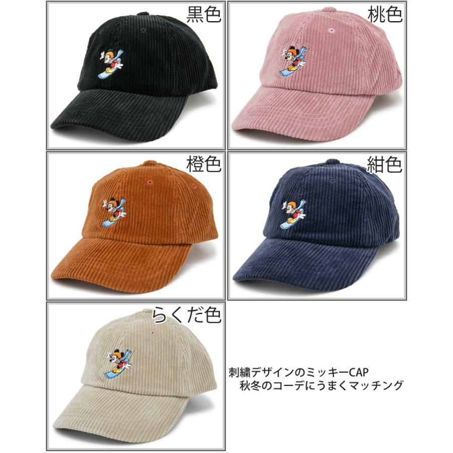 キャップ ミッキーマウス 帽子 レディース メンズ 6パネル ローキャップ 秋冬 ディズニー CAP CASTANOミッキーマウスCorduroyキャップ 3