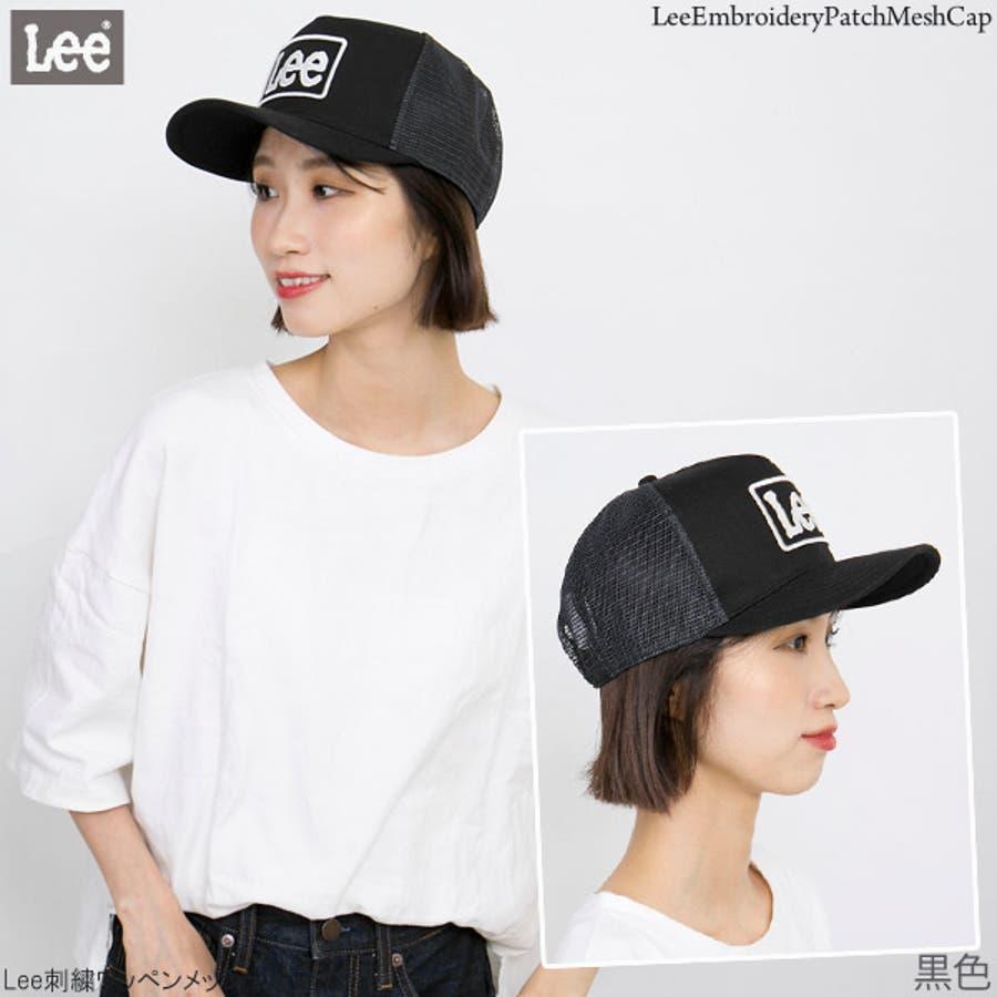 キャップ メンズ 帽子 Lee 春夏 レディース サイズ調節 CAP Lee刺繍ワッペンメッシュキャップ 5