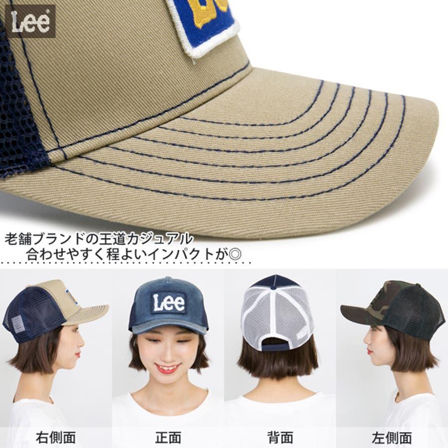 キャップ メンズ 帽子 Lee 春夏 レディース サイズ調節 CAP Lee刺繍ワッペンメッシュキャップ 2