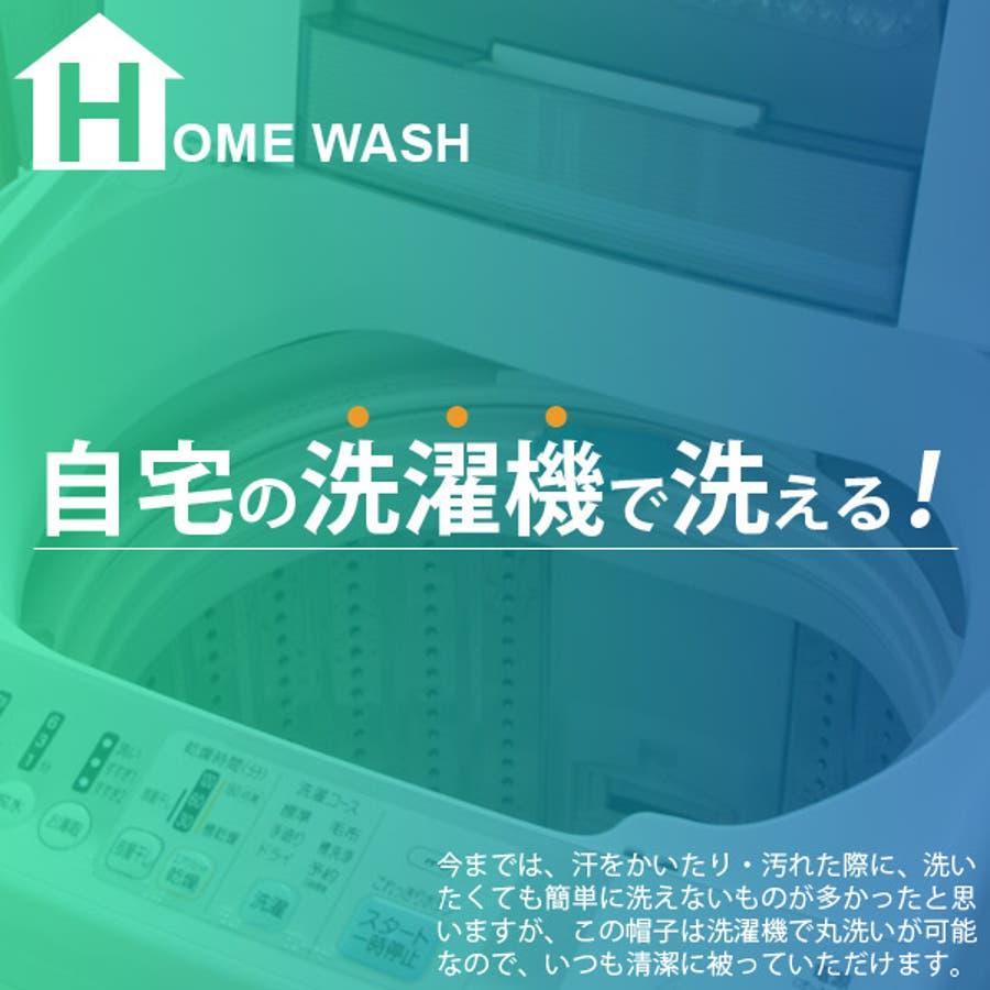 洗濯機で洗える帽子 レディース キャスケット ウール リボン 秋冬 キャップ ウォッシャブル milsaWashable飾り紐クロッシェ 2