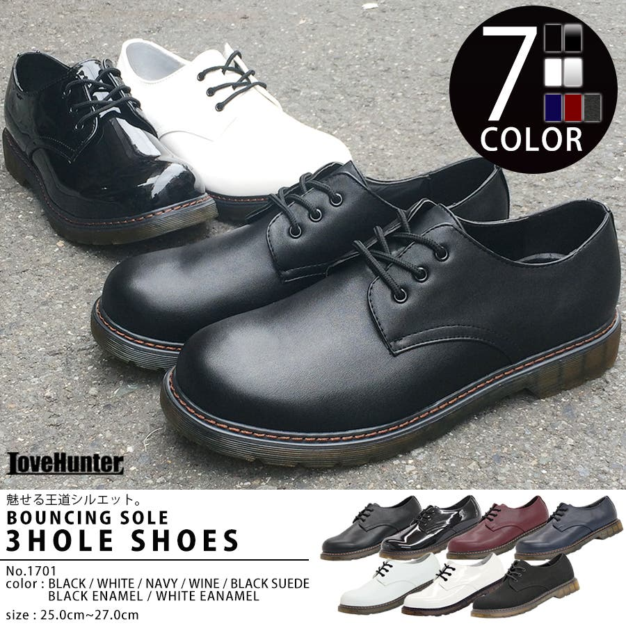 [LOVE HUNTER ラブハンター]3ホールシューズ 1701カジュアルシューズ 3HOLE SHOES メンズ ブーツ 靴